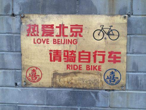 Kinijoje žmonės skatinami rinktis dviračius vietoj motorolerių ar automobilių, Giedrės Simanauskaitės nuotr.